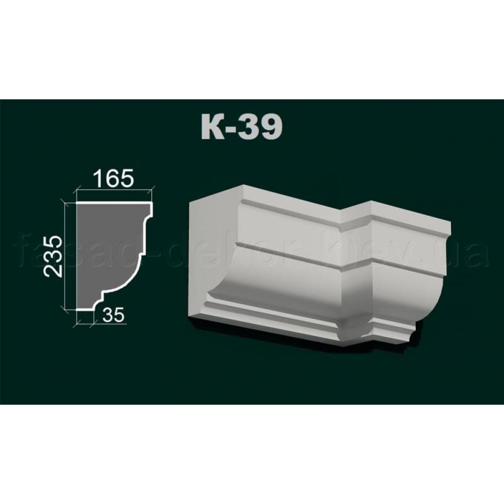 Карниз К-39
